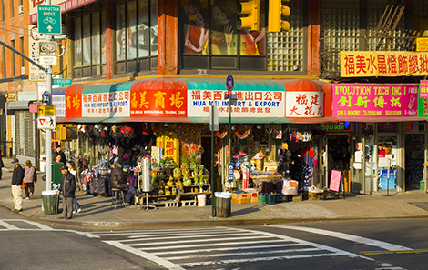 Chinatown - NY - MKEimages - Creative Photo Designs - Urbanism - 8255