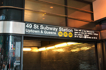 49th_street_station_8126